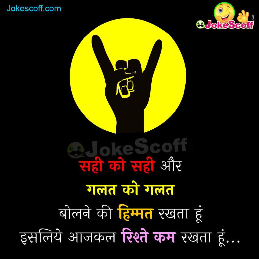 2 Line Attitude Shayari Hindi