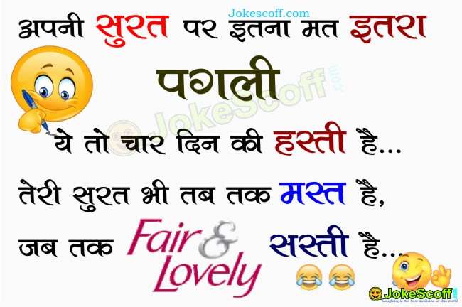 Best Whatsapp Funny Attitude status
