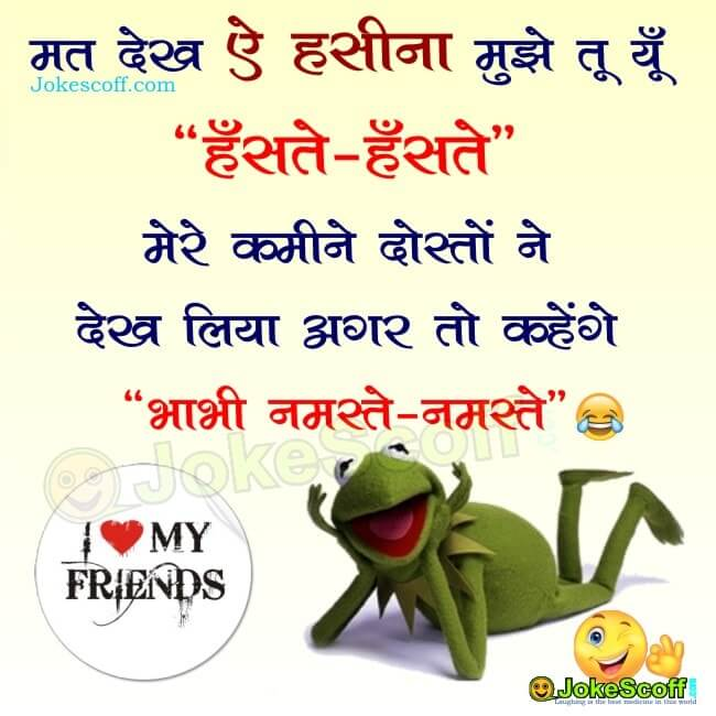 best cool status in hindi