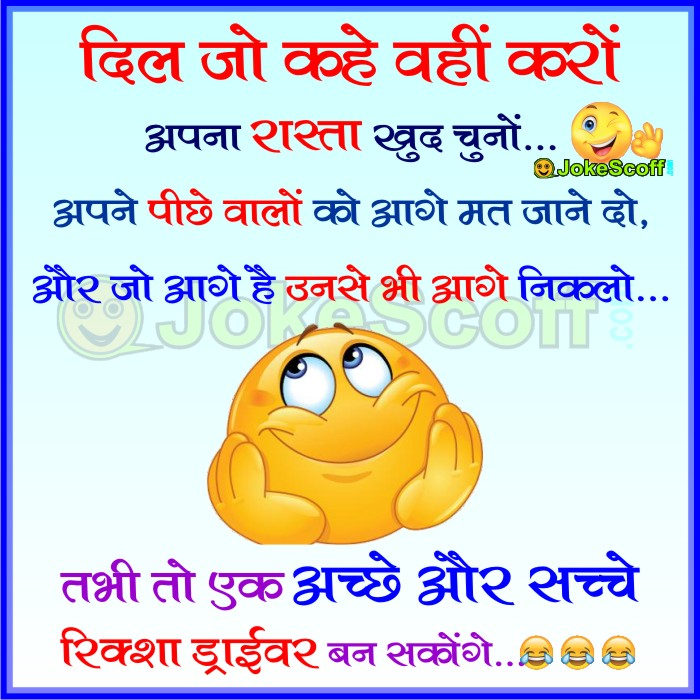 Solid hindi quotes