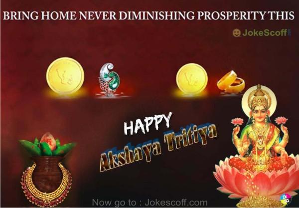 akshaya tritiya sms in marathi