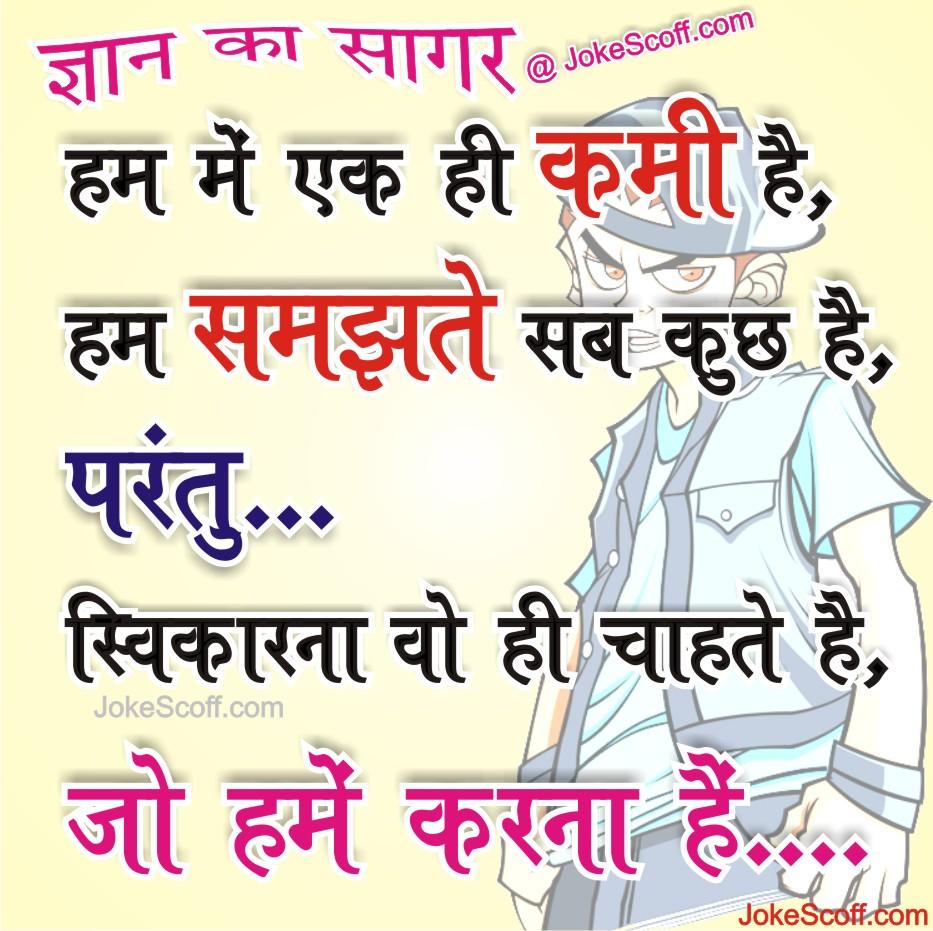 quotes in hindi, हिन्दी कोट्स