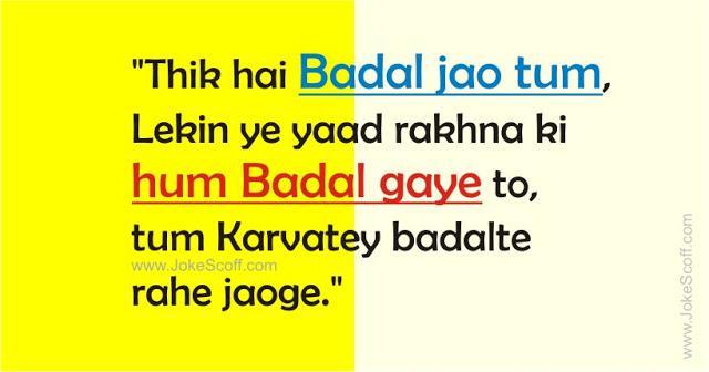 superb high attitude status in hindi