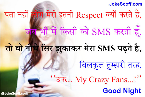 good night funny sms