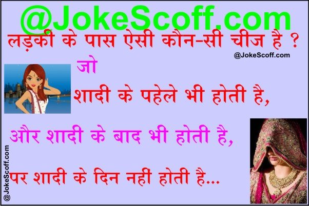 Puzzles in Hindi