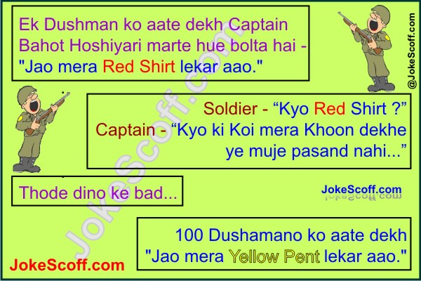 Funny Captain Soldier jokes