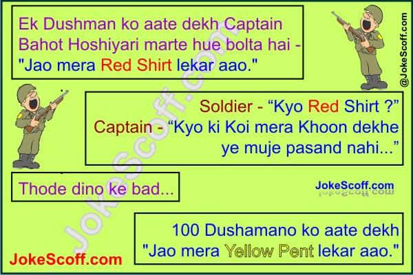 Funny Captain Soldier jokes