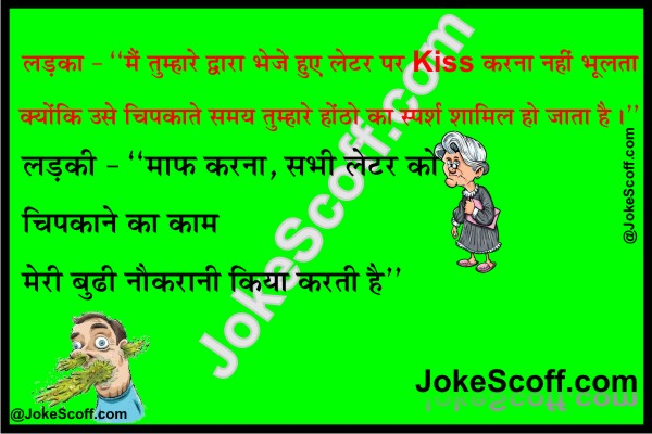 Funny Jokes for Lovers