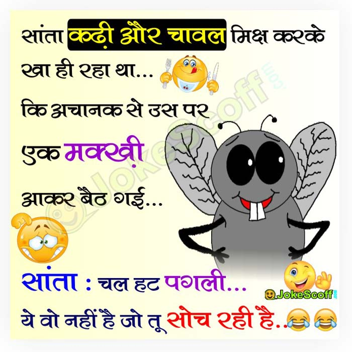 new latest santa banta funny jokes in hindi स न त