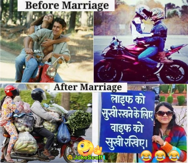 फन्नी पिक्चर – Funniest Images – Pics for WhatsApp & FB