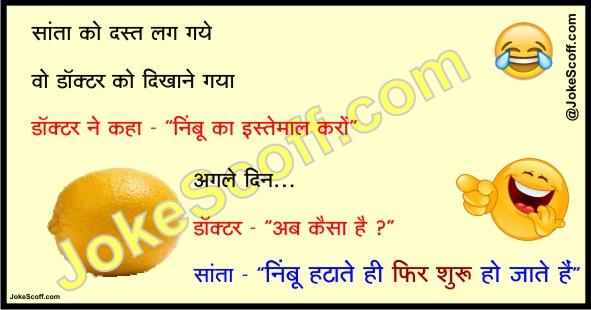 Hindi Shayari One Shayari a Day - HD Wallpapers