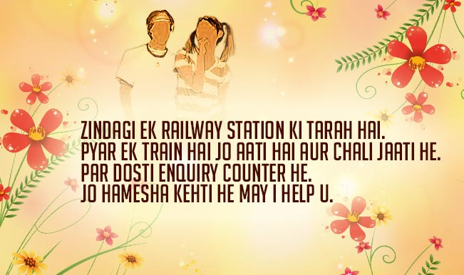 frindship day sms hindi