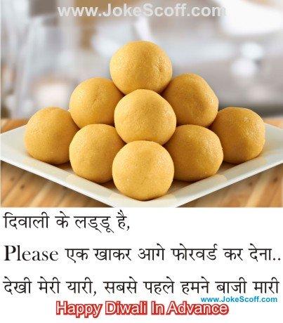 diwali jokes wishes