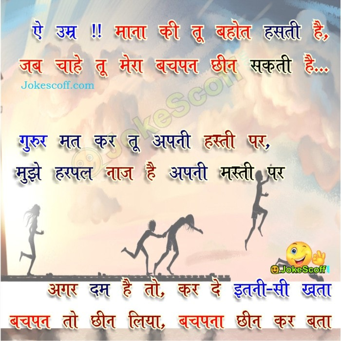 motivatinal hindi quotes