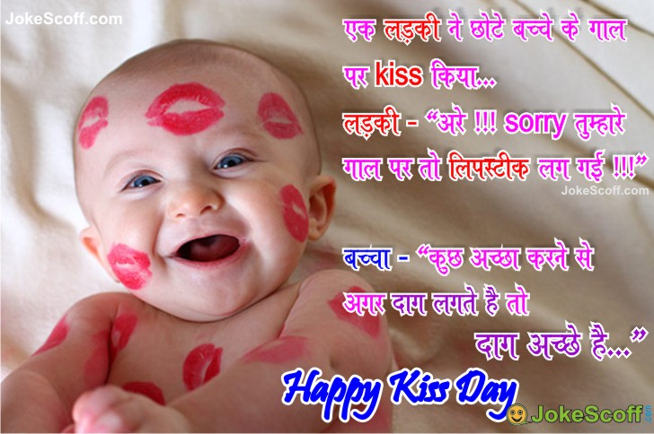Kiss Love Quotes In Hindi : Ideas About Status In Hindi, - Valentine Love Quotes