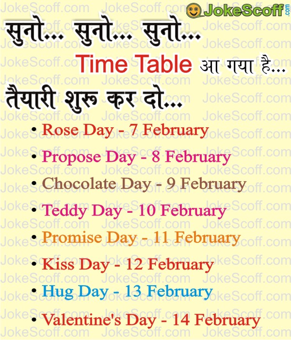 Valentine day Week List jokes