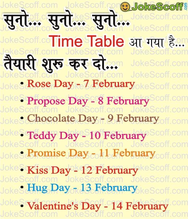 Valentine day Week List jokes