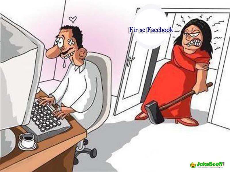 Fir Facebook Funny Image