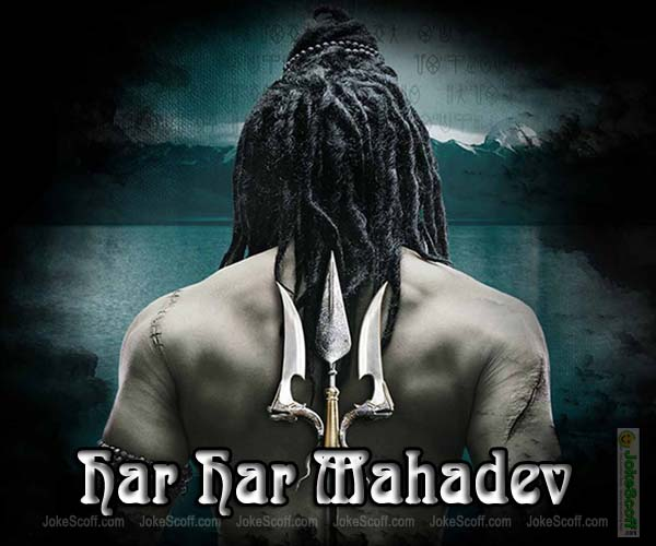 Lord Shiva DP - shivaratri HD DP
