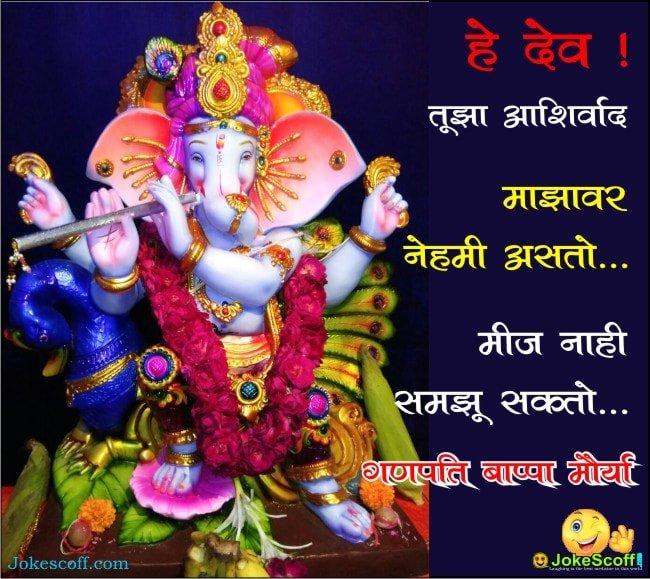 marathi status quotes for ganpati bappa mauriya