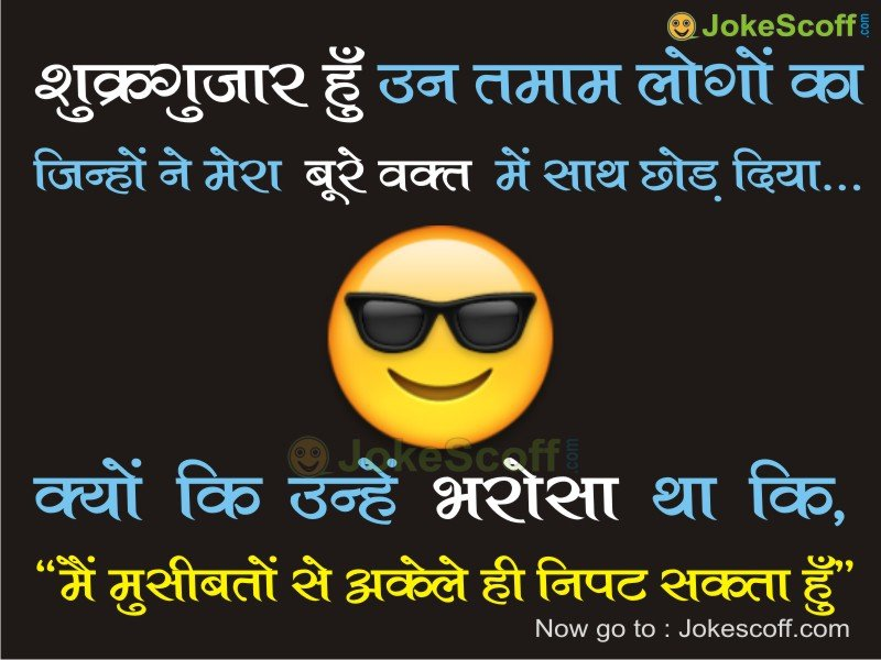 attitude status dp