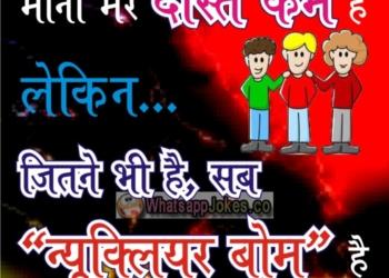 Attitude Status for friends