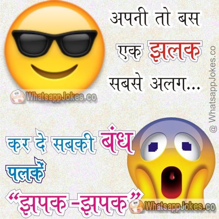 Latest Attitude Status in Hindi