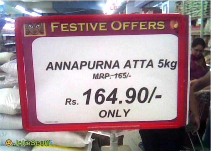 Funny Offer in Market or Mall Images India