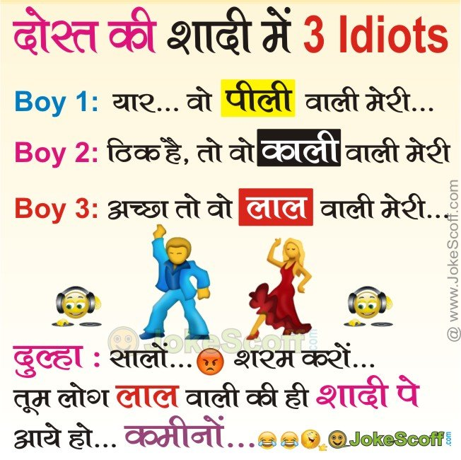 funny hindi sms jokes as well as funny whatsapp chats as well as funny