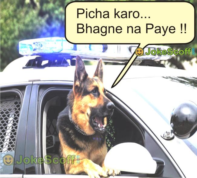 Police Jokes in Hindi