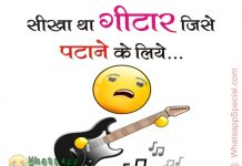 funny Attitude status in Hindi