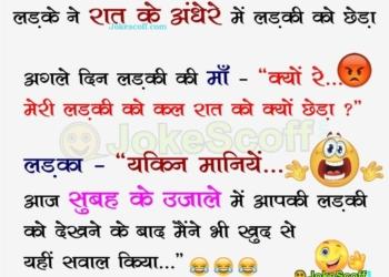 chutkule hindi language