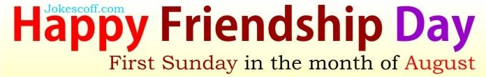 Happy-Friendship-Day - First-Sunday-in-the-month-of-August