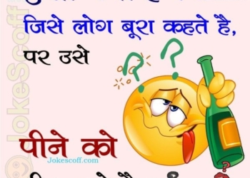 puzzle in hindi