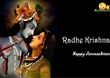 Happy Janmashtami sms jokes in hindi