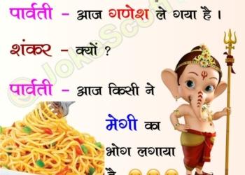 ganesh chaturthi funny jokes