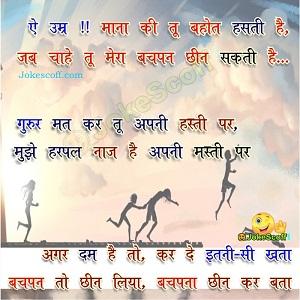 motivatinal hindi quotes