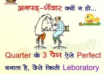 sharabi funny hindi jokes
