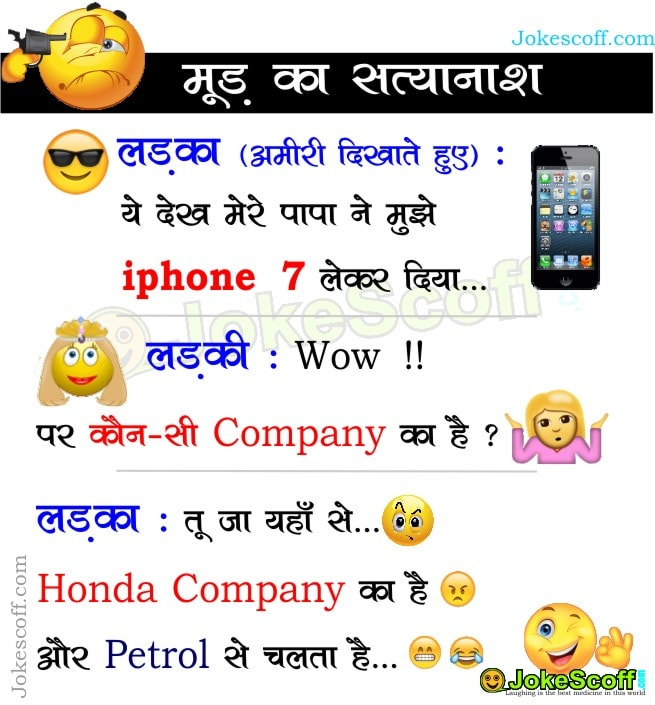 iphone 7 funny jokes