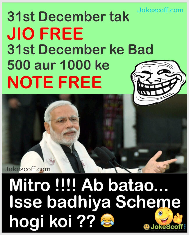 black money jokes, narendra modi 500 and 1000 note jokes in hindi