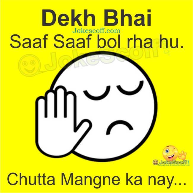 dekh bhai funny status about 500 1000 note change