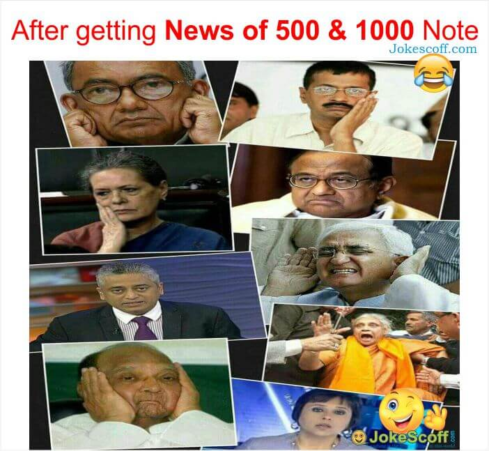 funny meme 500 and 1000 note change