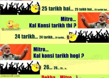 Funny Desh badal rha hai aage badh rha hai Modi jokes