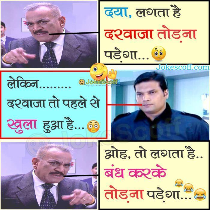 funny Jokes on CID Daya and ACP