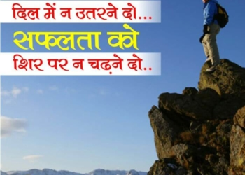 good morning motivational quotes sms in hindi