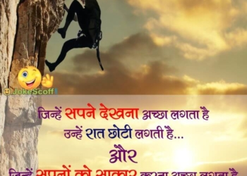 good morning sms for inspirational quotes
