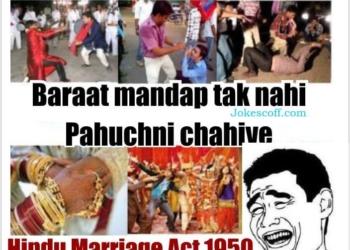 hindu marriage act funny jokes nagin daance