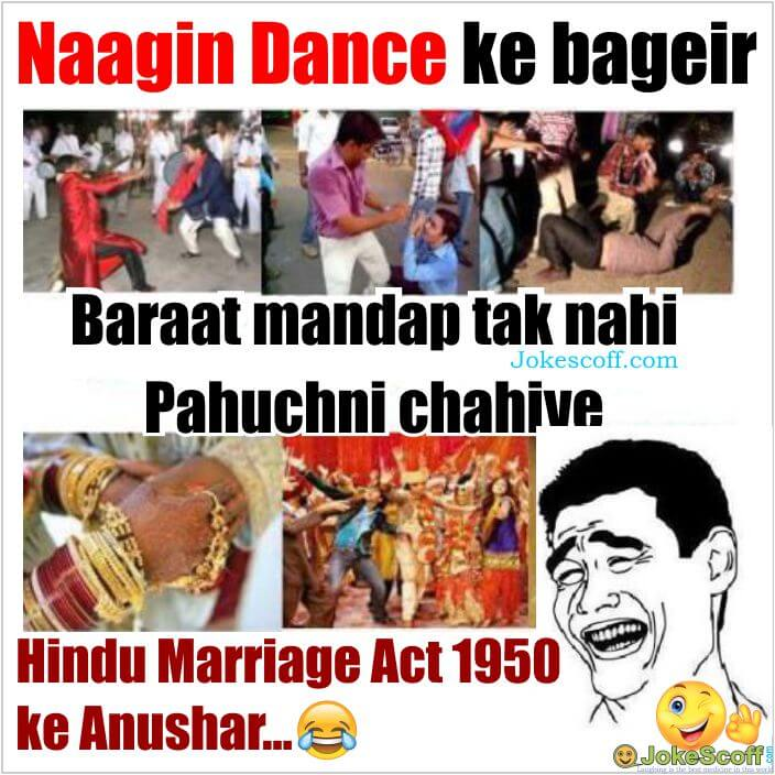 hindu marriage act funny jokes nagin daance