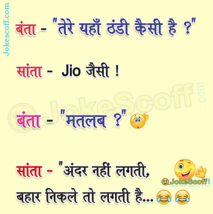 jio network and winter jokes
