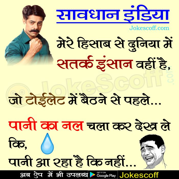 Funny Good Morning Quotes For Friends In Hindi Shoes Style 2018